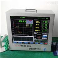 LC-TS5型智能碳硅锰分析仪 铸造炉前化验设备南京