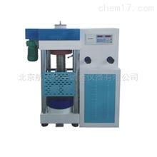 DYE-3000型电液式压力试验机(电动丝杆)