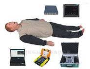 高智能數字化綜合急救技能訓練系統模擬人