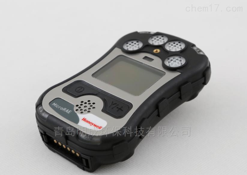 美华瑞MicroRAE四合一气体检测仪PGM-2680