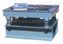 HCZT-1型程控磁盘振动台