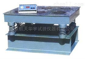 HCZT-1型程控磁盤振動臺