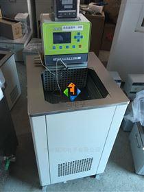 甘肃高低温恒温槽JTGD-05200-30跑量热销