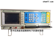 WB-500精密内四线线材测试仪厂家