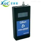 美国Gilian Challenger流量计流量校准器