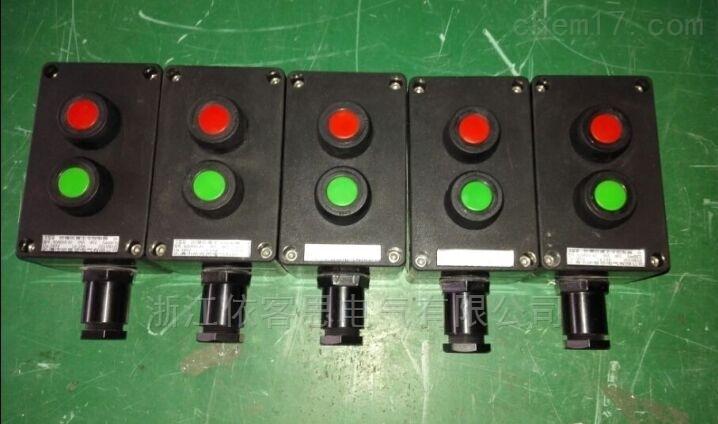 柳市 防爆防腐自锁按钮盒BZA8060-A1防爆防腐主令控制器380V IP65    WF2
