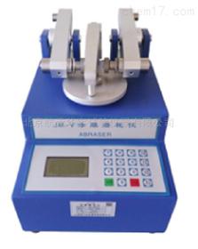 漆膜磨耗儀LHQM -IV