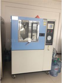 恒溫恒濕環境實驗箱LHGD-40