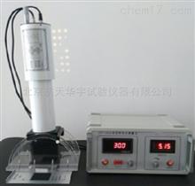 LHTT-101A逆反射標志測量儀