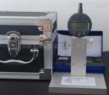 LHBH-950标线厚度测定仪