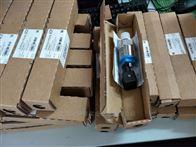 供应德国E+H变送器\德国E+H压力仪表中国代理商现货