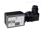 DUPLOMATIC电磁阀插头控制单元EDC-1现货