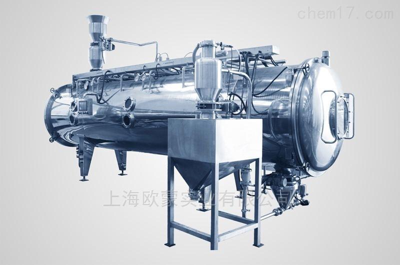 真空低温连续液体干燥机
