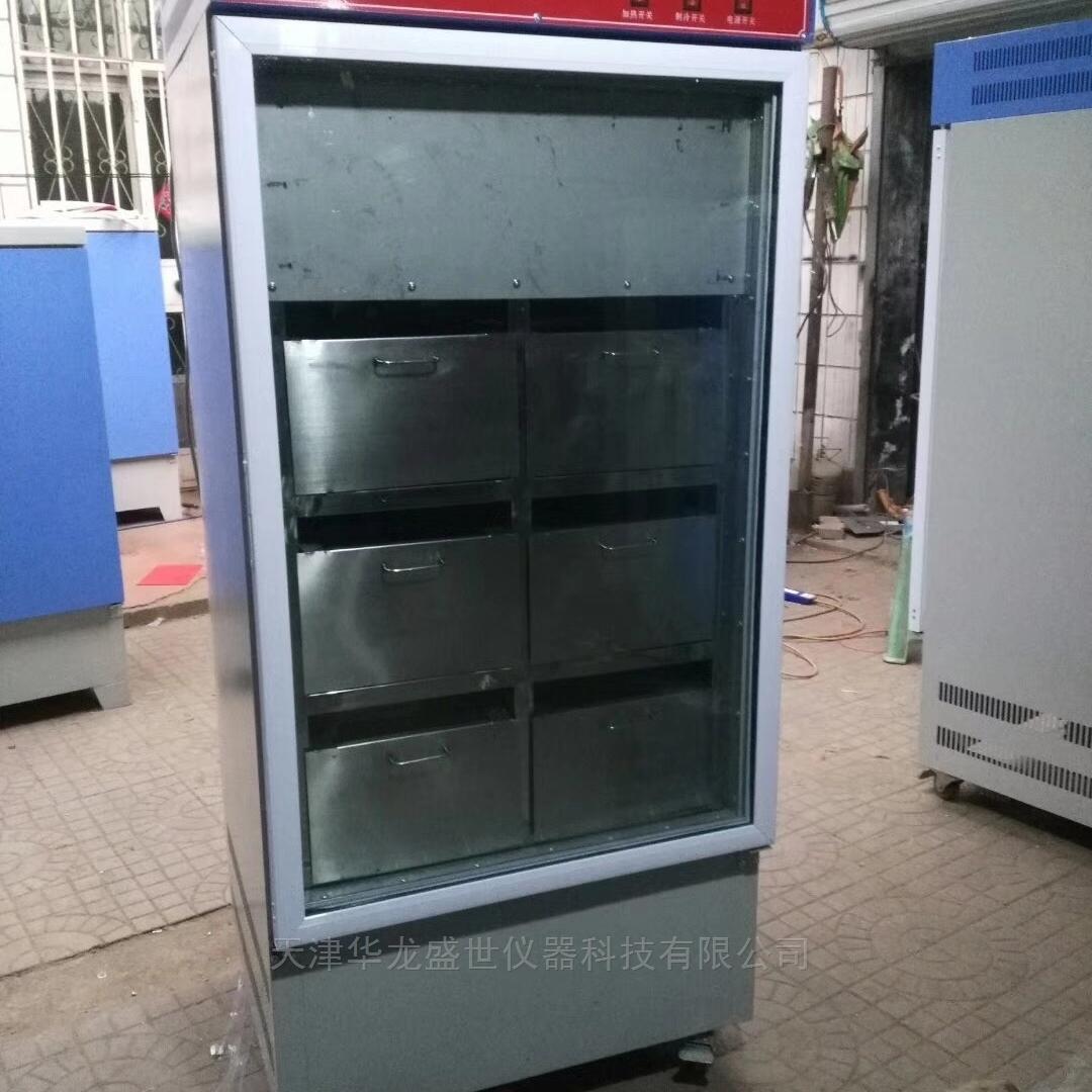 水泥試件恒溫水養護箱