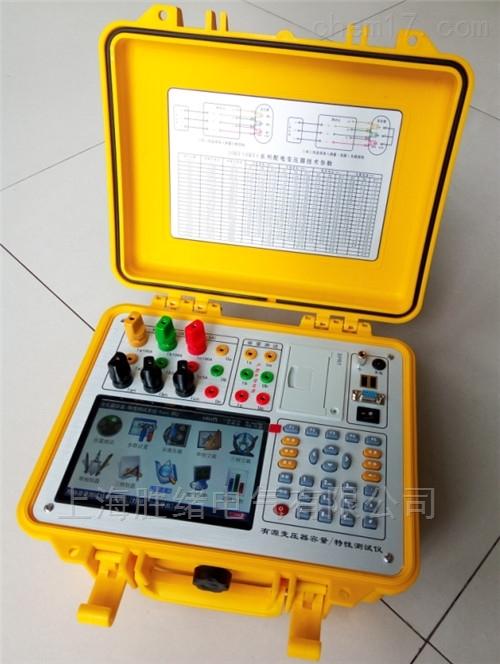 SEBZB多功能变比组别测试仪