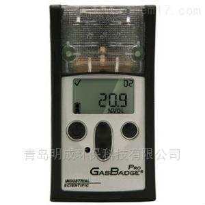 美英思科 单气体检测仪 GasBadge® Pro