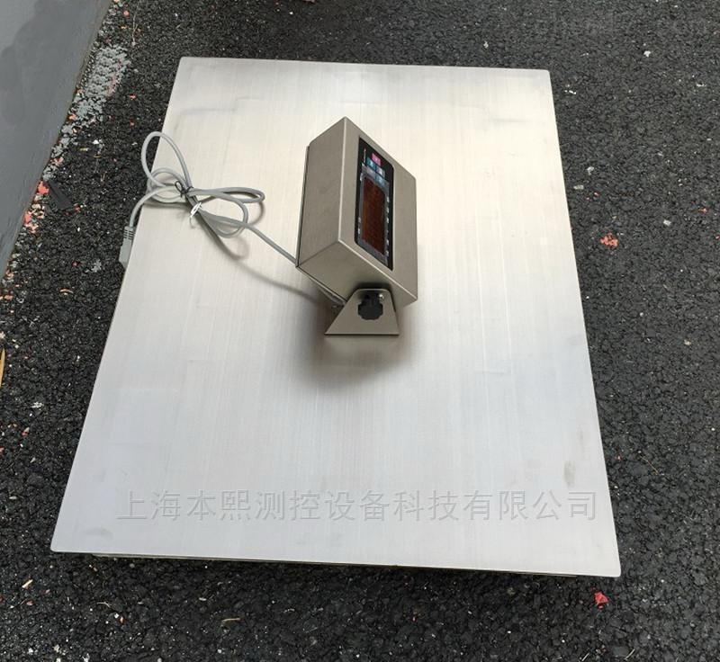 朗科精工进口电子平台秤1~3吨单层地磅