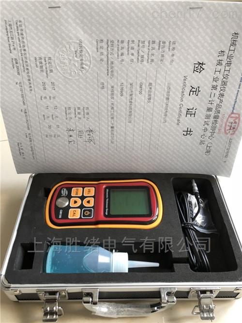 防雷检测仪仪超声波测厚仪
