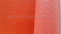 齐全厂家单双面灰色硅胶布 高温硅胶防火布价格