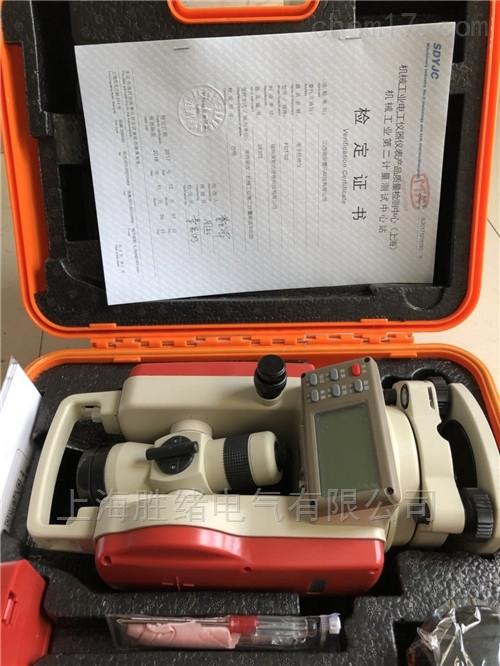 FDT-02电子经纬仪