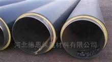 熱力管道聚氨酯保溫管管件標準報價