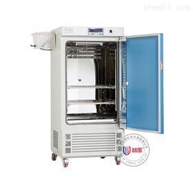 DRH-150CL恒温恒湿试验箱生产厂家