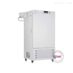 ZRQ-150人工气候培养箱价格