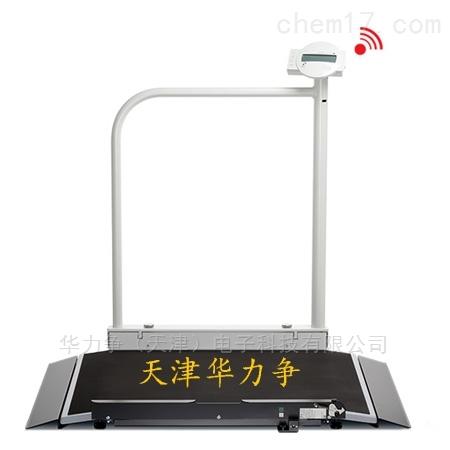 成都贵州电子轮椅平台秤