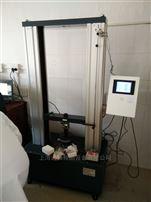 WDW-10M10-50KN电子万能试验机