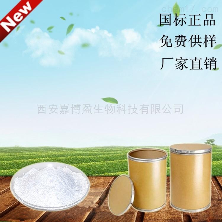 盐霉素预混剂原料