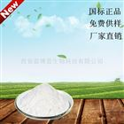 三硅酸镁化工原料药
