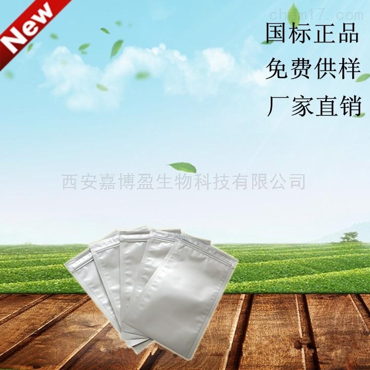 肉桂酸生产厂家