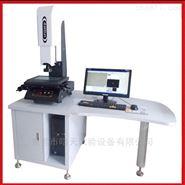2次元影像测试仪制造商