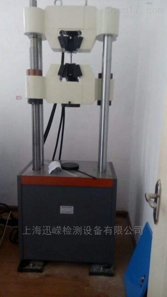 液压万能拉力试验机