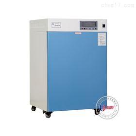 ZCP-50WIR二氧化碳培养箱厂家