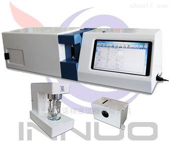 湿法微量激光粒度仪