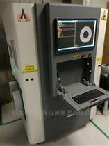 X-RAY X射线智能点料机