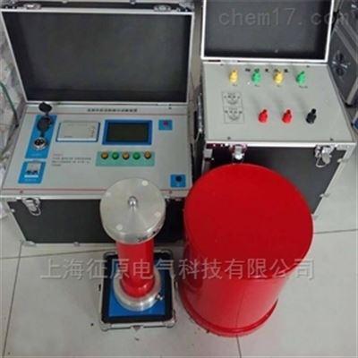 工频交流耐压试验装置 变频串联谐振耐压试验装置 >zy调频串联谐振