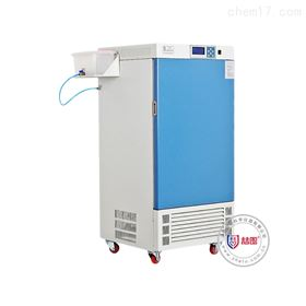ZHS.CP-300恒温恒湿CO2三合一功能培养箱