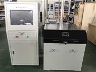 SY30-5转盘式稳态加速度试验机厂家