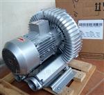 2QB 410-SAH16自动输送粉末专用高压鼓风机/漩涡气泵