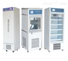 MJX-2000FS液晶屏带加湿霉菌培养箱