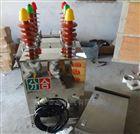 新鄉10kv高壓真空斷路器不鏽鋼帶隔離