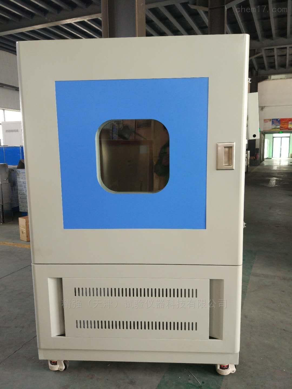 GY-JQ-1m3甲醛气候箱