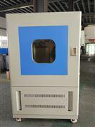 1m3甲醛气候箱