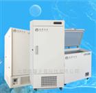 DW-86-L930-86度低温保存箱的价格