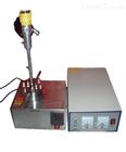 超声波电极C02反应釜