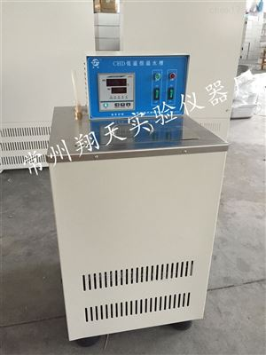 CHD低温恒温水槽