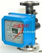 氨气流量计选型价格