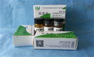 10-姜酚标准品对照品报价